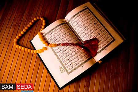 زمان استخاره با قرآن