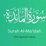 متن سوره المائدة + ترجمه فارسی و تلاوت زیبا