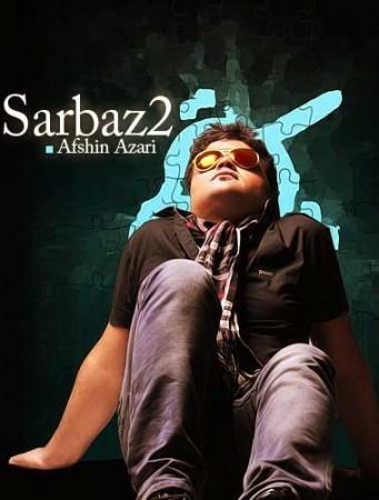 Afshin Azari – Sarbaz 2