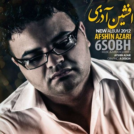 Download New Song By Afshin Azari Called Aghosh