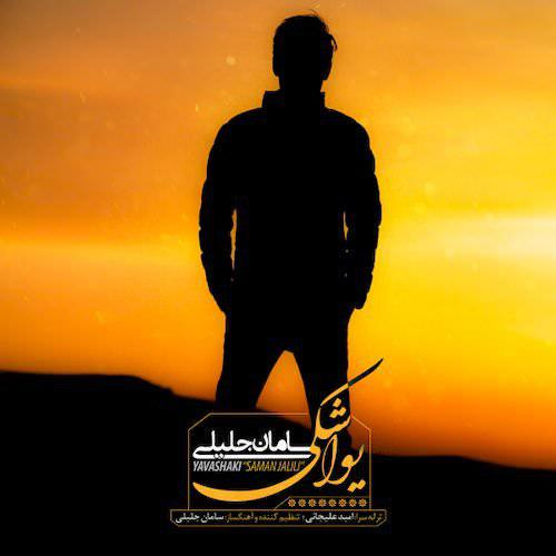 Download New Song By Saman Jalili