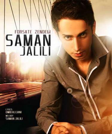 Saman Jalili – Forsate Zendegi