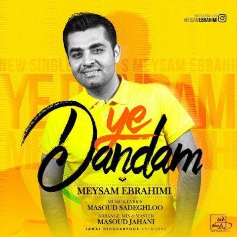 دانلود موزیک ویدئو میثم ابراهیمی به نام یه دندم