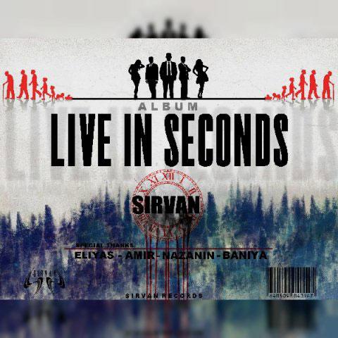 دانلود آلبوم سیروان به نام Live In Seconds
