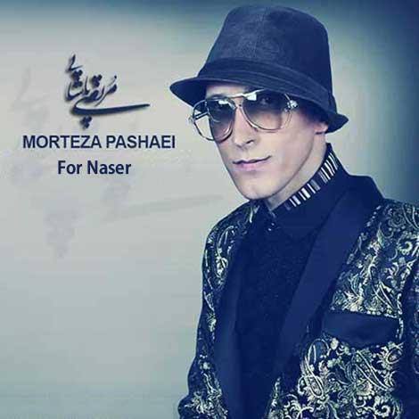 دانلود آهنگ مرتضی پاشایی به نام برای ناصر