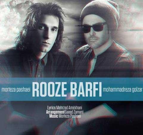 دانلود موزیک ویدئو مرتضی پاشایی و محمدرضا گلزار به نام روز برفی
