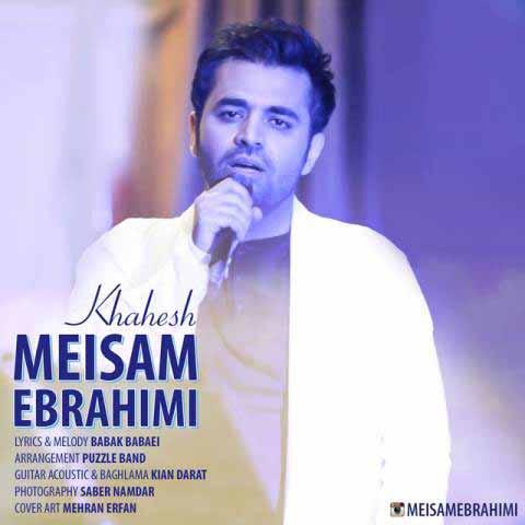 دانلود آهنگ میثم ابراهیمی به نام خواهش