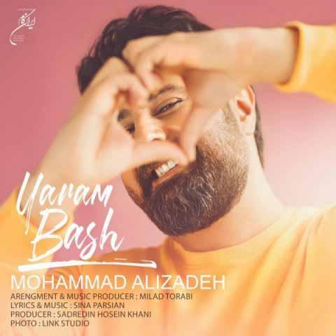 دانلود آهنگ محمد علیزاده به نام یارم باش