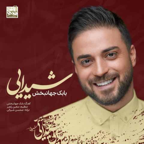 دانلود موزیک ویدئو بابک جهانبخش به نام شیدایی