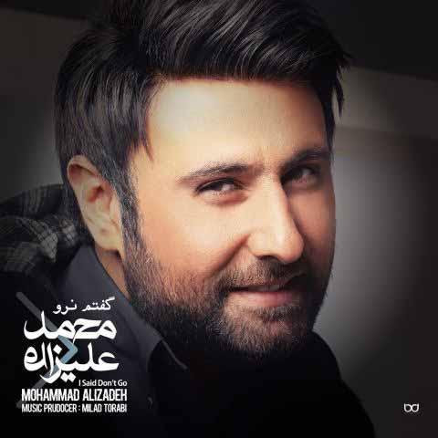 دانلود آلبوم محمد علیزاده به نام گفتم نرو