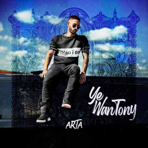 دانلود آلبوم آرتا به نام یه ون تونی