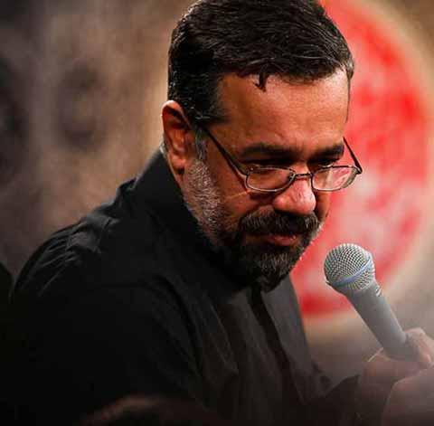 دانلود مداحی محمود کریمی به نام چه فاطمیه ای شد امسال