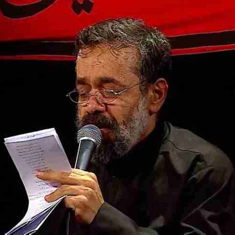 دانلود مداحی محمود کریمی به نام حیدر حیدر