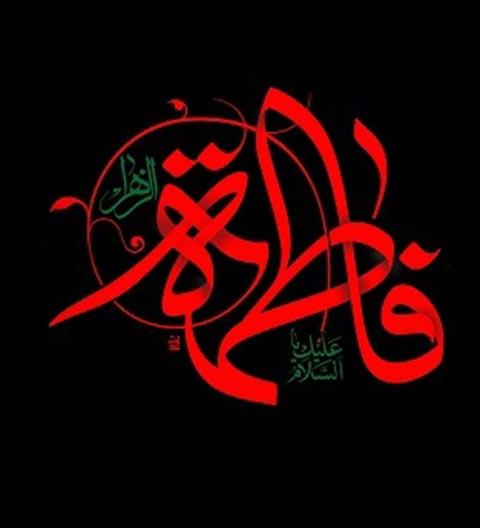 دانلود نوحه حاج سلیم موذن زاده به نام ای قلبیمین آرامشی