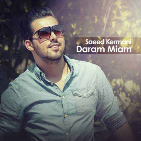 دانلود آهنگ سعید کرمانی به نام دارم میام