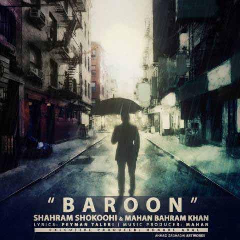 دانلود آهنگ ماهان بهرام خان و شهرام شکوهی به نام بارون
