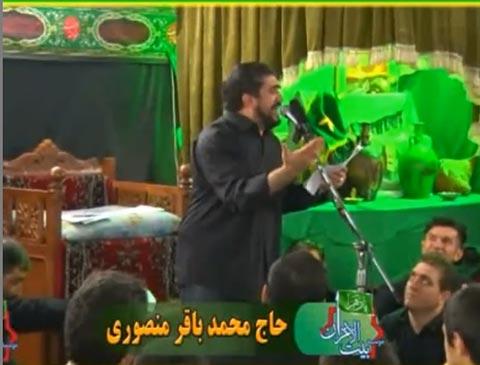 دانلود نوحه محمد باقر منصوری به نام یل اسنده هر دم عموغلی جان