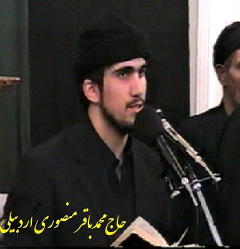 دانلود نوحه محمد باقر منصوری به نام ای شیر نریم عباس