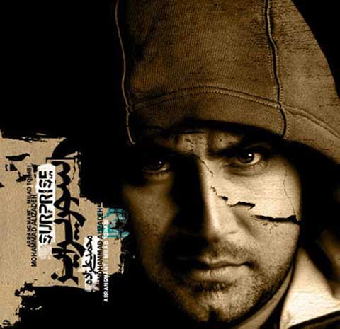 دانلود آهنگ های آلبوم محمد علیزاده