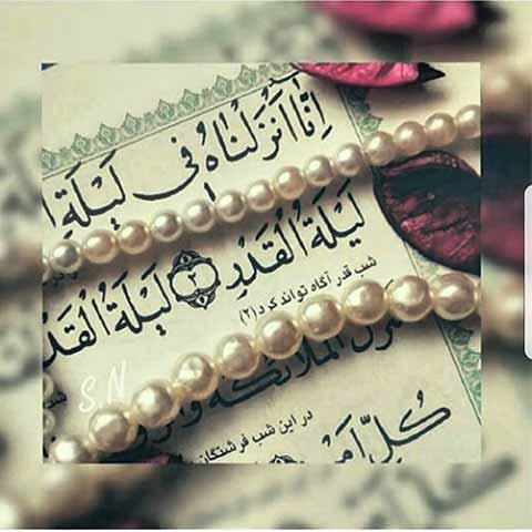 دانلود نوحه های شهادت امام علی (ع)