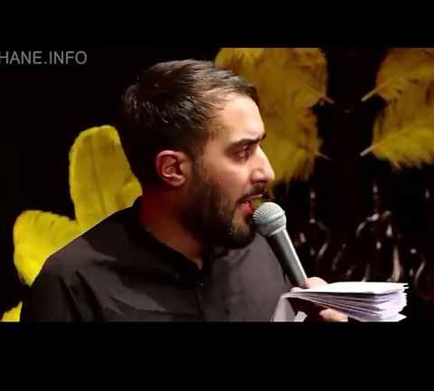 دانلود مداحی محمد حسین پویانفر به نام عشق یعنی به تو