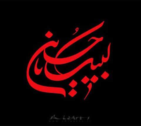 دانلود آهنگ محمد حشمتی به نام اویان ای یار وفاداریم اویان