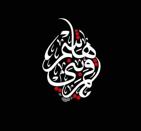 دانلود نوحه داوود علیزاده به نام ای شریعتین پشتوانه سی