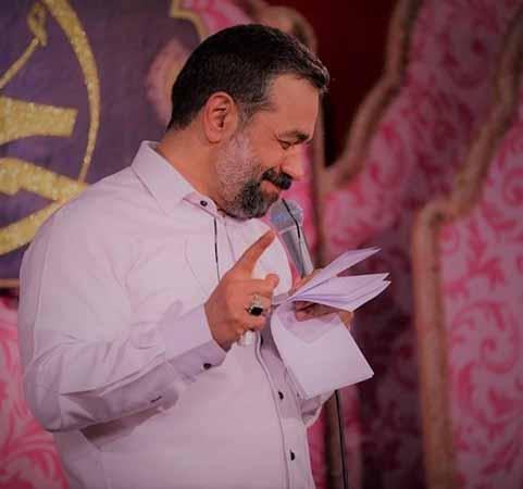 دانلود مولودی محمود کریمی به نام امشب تو رویام با عشق بیعت با تو