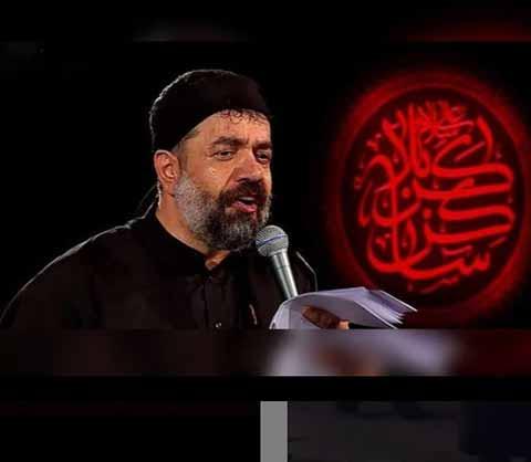 دانلود مداحی محمود کریمی به نام روم به آسمونه