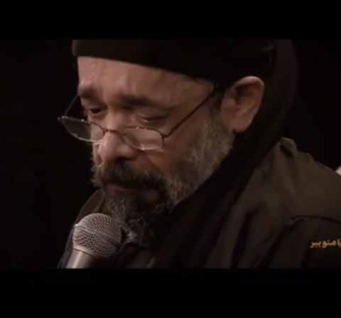 دانلود مداحی محمود کریمی به نام سنگ تو را به سینه میزنم