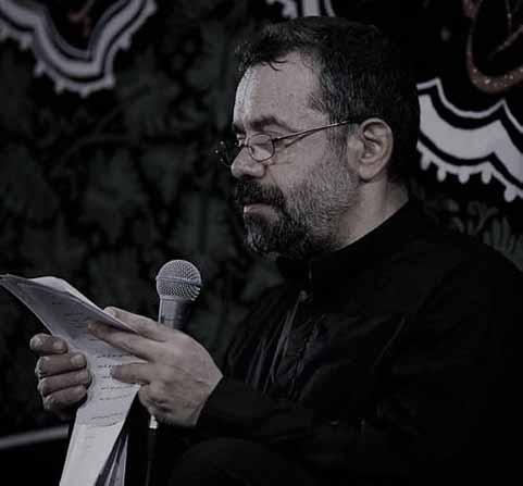 دانلود مداحی محمود کریمی به نام ای ماهی غرق خونم