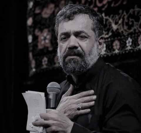 دانلود مداحی محمود کریمی به نام میون میدون دل باباست