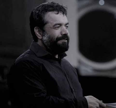 دانلود مداحی محمود کریمی به نام شهیدم کاکلش در خون غلطونه