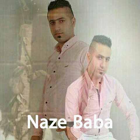 دانلود آهنگ وحید مرادی به نام ناز بابا