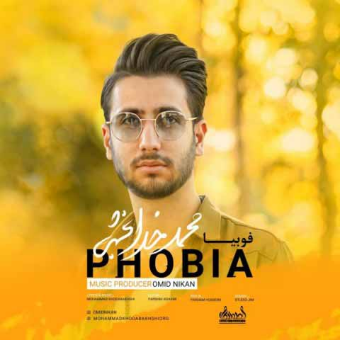 دانلود آهنگ محمد خدابخشی به نام فوبیا