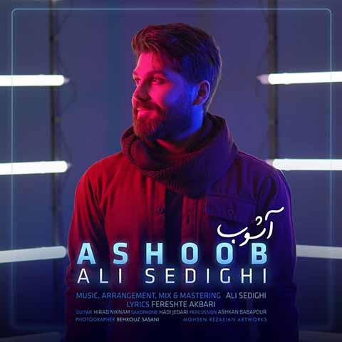 دانلود آهنگ علی صدیقی به نام آشوب