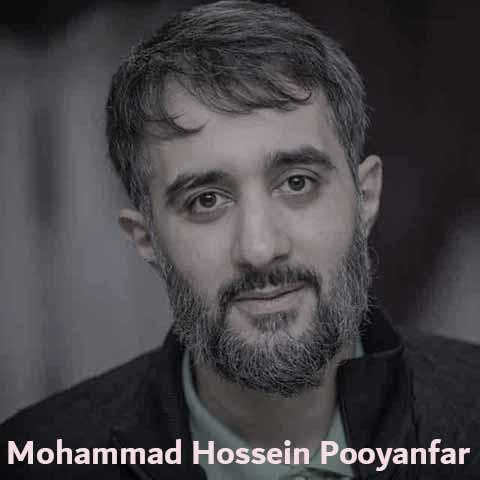 دانلود مداحی یه بی حیا اومدش تو کوچه ها محمد حسین پویانفر