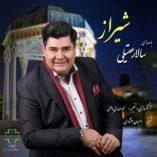 دانلود آهنگ سالار عقیلی به نام شیراز