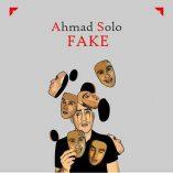دانلود آهنگ احمد سلو به نام فیک