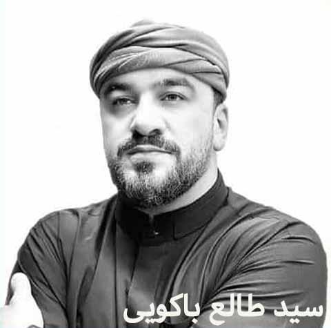 دانلود نوحه سید طالح جانم ابالفضل یل ام البنین